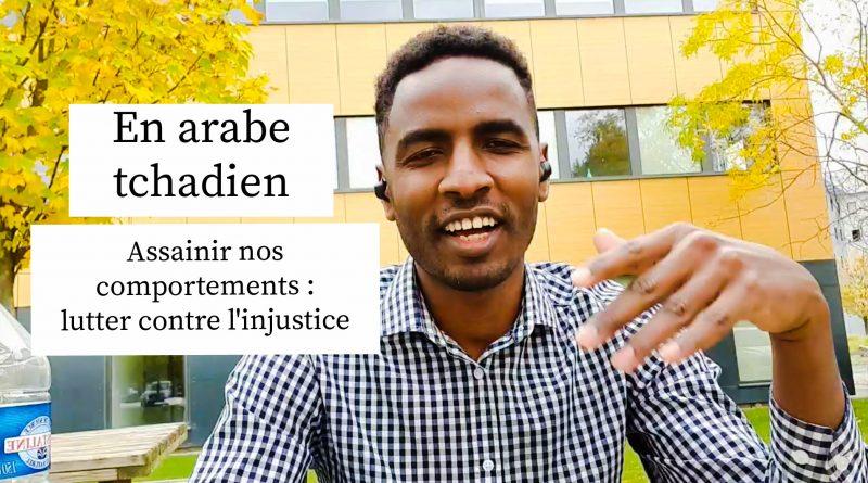 Sensibilisation contre l'injustice